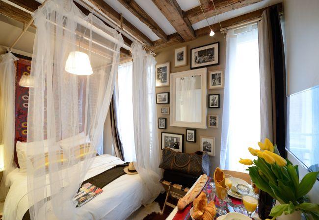 Studio à Paris ville - E2GG Matsa Bowl