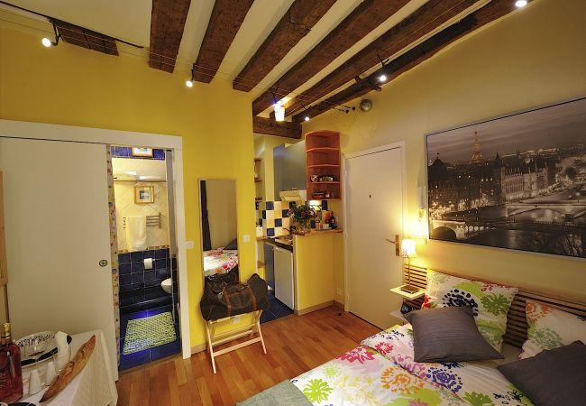 Studio in Paris - A1DG Home Sweet home