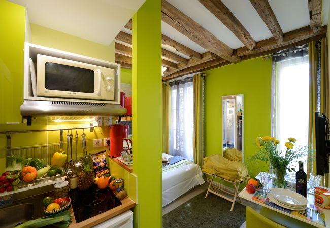 Studio in Paris - D3GG Dream of Summer